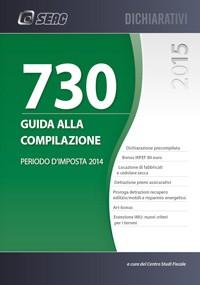 730/2015 Guida alla compilazione