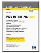 L' IVA in edilizia 2015