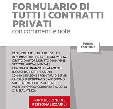 Formulario di tutti i contratti privati