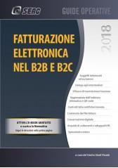 Fatturazione Elettronica nel b2b E b2c 2018