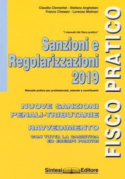 Sanzioni e regolarizzazioni 2019