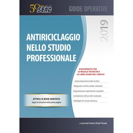 antiriciclaggio-nello-studio-professionale