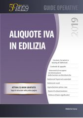 Aliquote iva in edilizia 2019