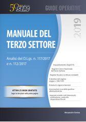 Manuale del terzo settore