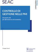 Controllo di gestione nelle PMI – Strumenti utili per affrontare la crisi economica